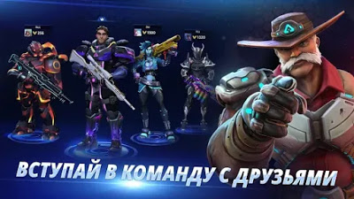 Armajet Apk Free on Unlimited Golds/Coins Android