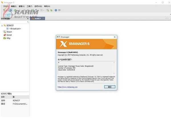 Xmanager Power Suite 6 Crack + Serial Key